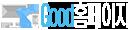 goodhmepage_logo_wb1_130